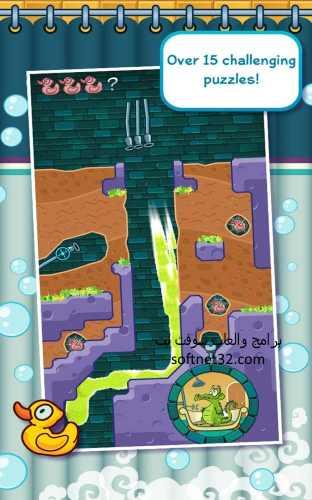 لعبة التمساح والماء للكمبيوتر