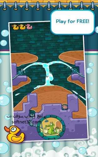 تحميل لعبة التمساح والماء Wheres My Water الجديدة للاندرويد