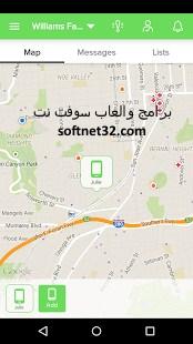 تحميل برنامج العثور على الهاتف لمعرفة مكان الجوال للاندرويد 2017