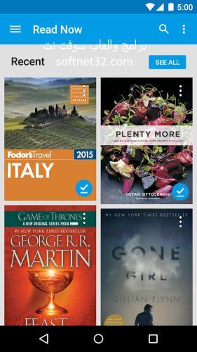 تحميل تطبيق Google Books تصفح كافة الكتب الالكترونية المجانية