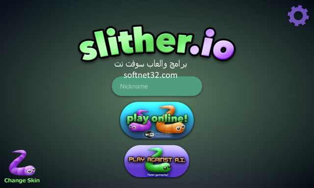 تحميل لعبة slither for Android سلذريو الدودة للاندرويد والايفون