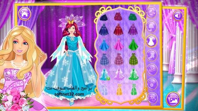 تحميل لعبة تلبيس الاميرة باربي للاندرويد مجانا Beautiful bride dress up