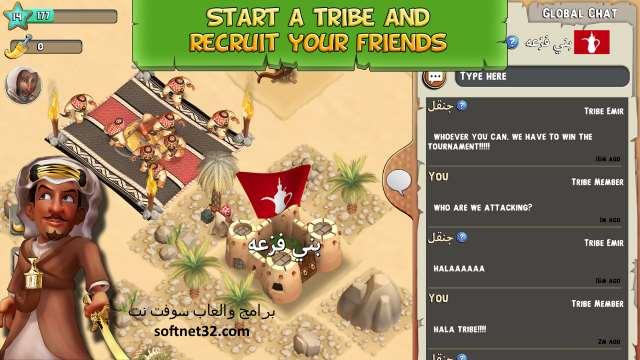 تحميل افضل العاب استراتيجية للاندرويد - لعبة فزعة العربية مجانا