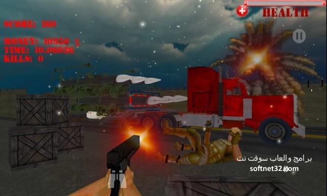 تحميل لعبة كاونتر سترايك كاملة Counter Strike 1.6