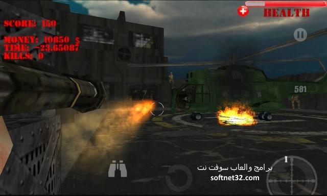 تحميل لعبه كونتر سترايك للكمبيوتر مجانا Download Counter Strike