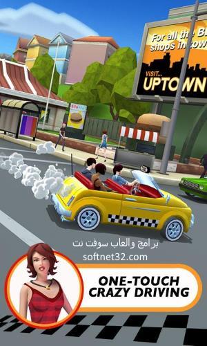 تحميل لعبة crazy taxi 2 بحجم صغير