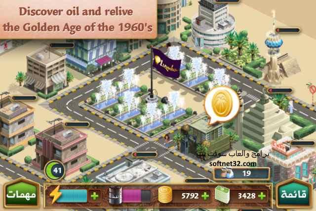 تحميل العاب اندرويد بدون انترنت - لعبة سلطان الصحراء Desert Tycoon