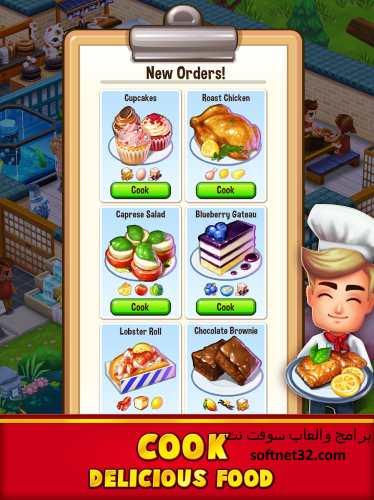 تحميل العاب خفيفة للاندرويد من ميديا فاير - لعبة Food Street