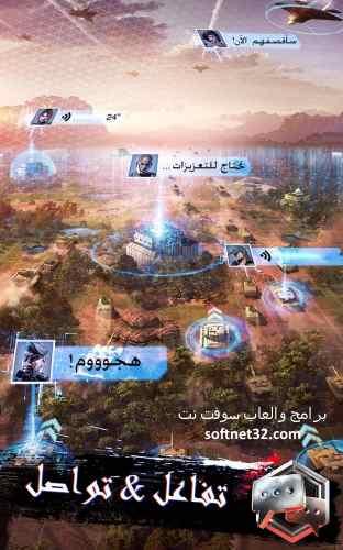 تحميل اقوى لعبة اكشن عربية صقور العرب للاندرويد INVASION