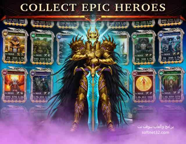 تحميل العاب اكشن للموبايل لعبة اسطورة الابطال الشيقة Legendary Heroes