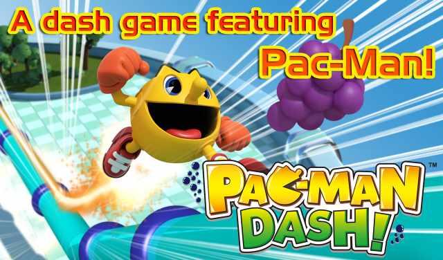 تحميل لعبة باك مان داش للاندرويد والايفون PAC-MAN DASH