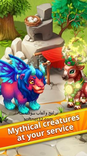تحميل العاب ذكاء للاندرويد مجانا - لعبة مغامرة الحيوانات Pet Heroes