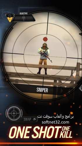 تحميل لعبة القناص المأجور جيسون للاندرويد والايفون SNIPER X JASON