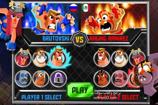 تحميل العاب مصارعة الابطال للكمبيوتر والاندرويد لعبة Ultra Fighting Bros