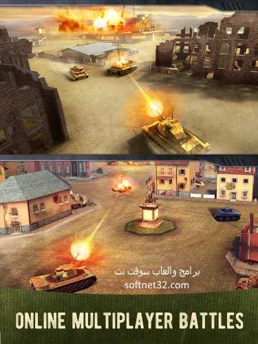 تحميل لعبة حروب الدبابات والاليات العسكرية للاندرويد War Machines
