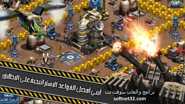 تحميل لعبة كول اوف ديوتي للاندرويد تنزيل لعبة نداء الحرب 2
