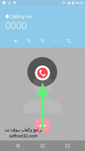 تحميل برنامج تسجيل الصوت بجودة عالية للاندرويد Download Call Recorder