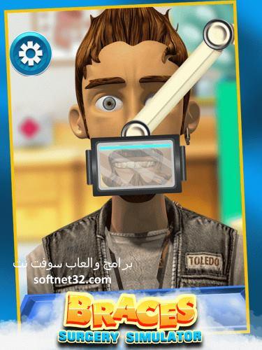 تحميل لعبة دكتور الاسنان المجنون مجانا للاندرويد Crazy Dentist