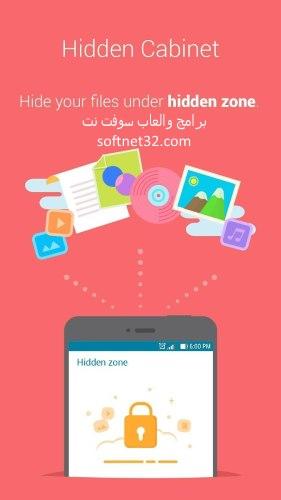 تحميل برنامج مدير ملفات للاندرويد عربي مجانا File Manager