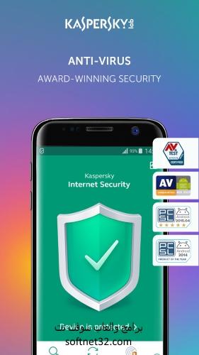 تحميل اقوى برنامج انتي فيرس مجاني للموبايل اندرويد Kaspersky Anti-virus