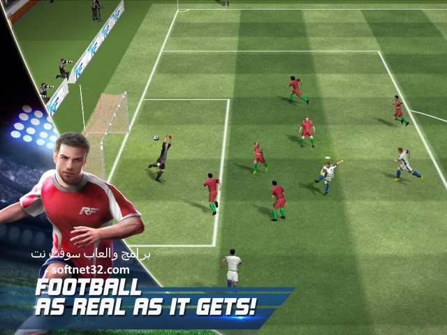 تحميل افضل لعبة كرة قدم حقيقية للكمبيوتر والموبايل Real Football