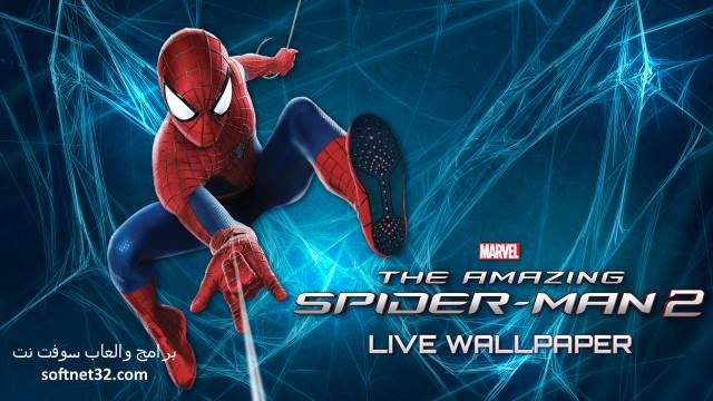 تحميل لعبة الرجل العنكبوت سبايدر مان للاندرويد كاملة Spider-Man مجانا