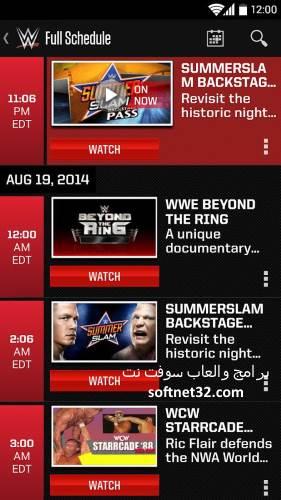 تحميل برنامج بطولات المصارعة الحرة للاندرويد والايفون مجانا WWE Raw