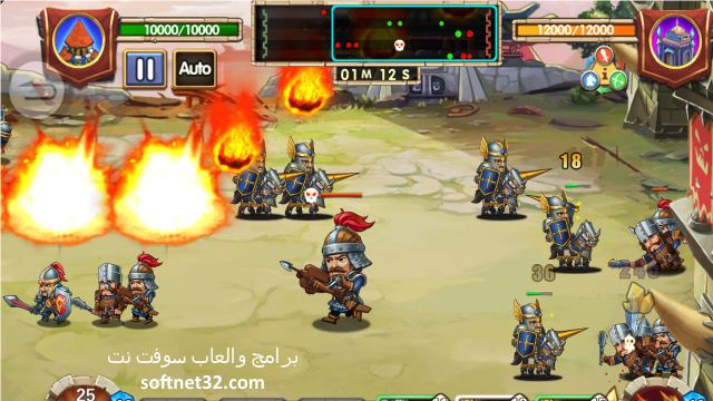 تحميل العاب استراتيجية حربية كاملة مجانا برابط واحد clan war