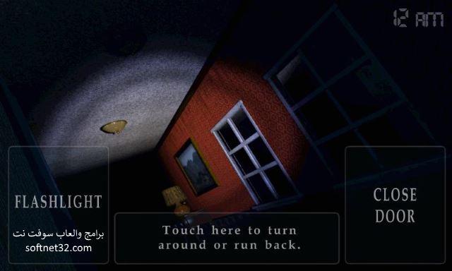 تحميل لعبة خمس ليالي في فريدي 4 للموبايل Five Nights