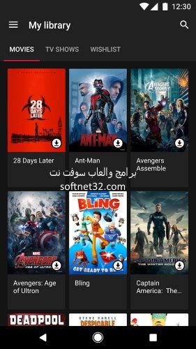 افضل برنامج لمشاهدة الافلام مع الترجمة