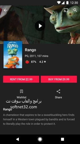 تحميل برنامج مشاهدة الافلام بجودة عالية للاندرويد Google Play Movies