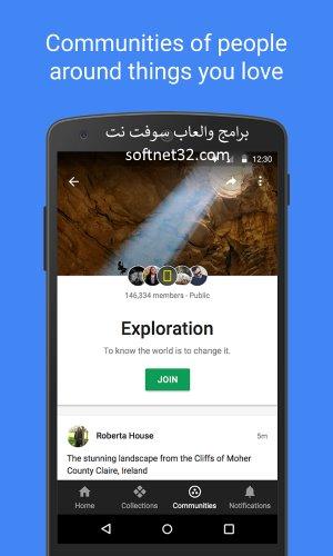 تحميل برنامج جوجل ماب للموبايل