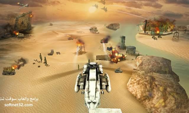 تحميل لعبة طائرات الهليكوبتر الحربية كاملة مجانا للاندرويد Gunship Strike