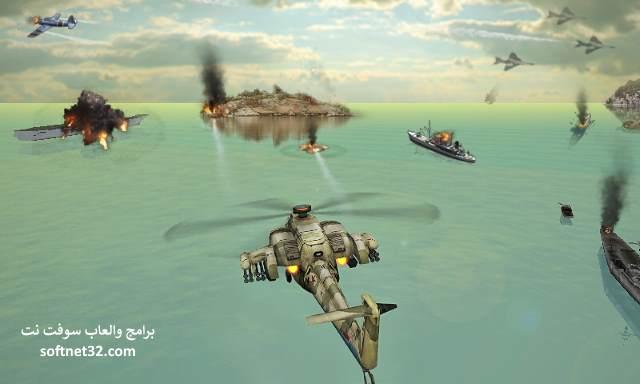 تحميل العاب طائرات هليكوبتر حربية للموبايل