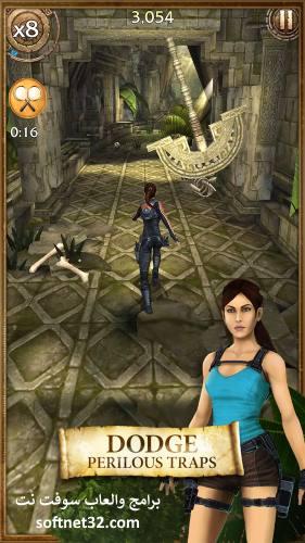 تحميل لعبة lara croft للاندرويد