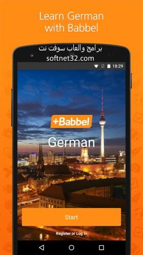 تحميل برنامج تعليم اللغة الالمانية بالعربية