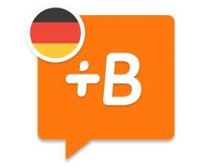 برنامج تعليم اللغة الالمانية بالصوت