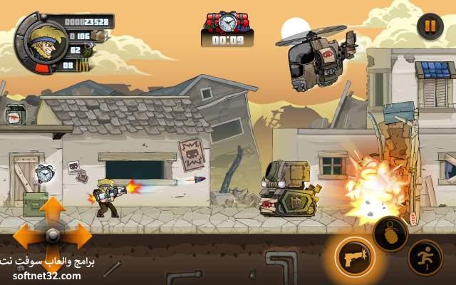 تحميل لعبة حرب الخليج الاصلية كاملة مجانا للاندرويد Metal Soldiers
