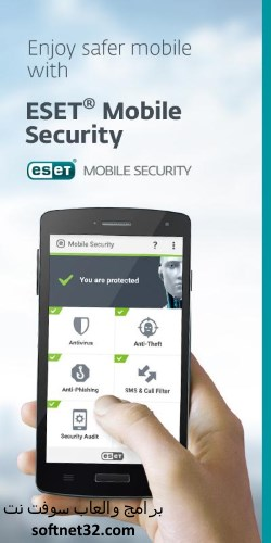 تحميل افضل برنامج مجاني لمسح الفيروسات من الموبايل Mobile Security