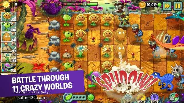 لعبة النباتات ضد الزومبي كاملة وبرابط واحد مباشر
