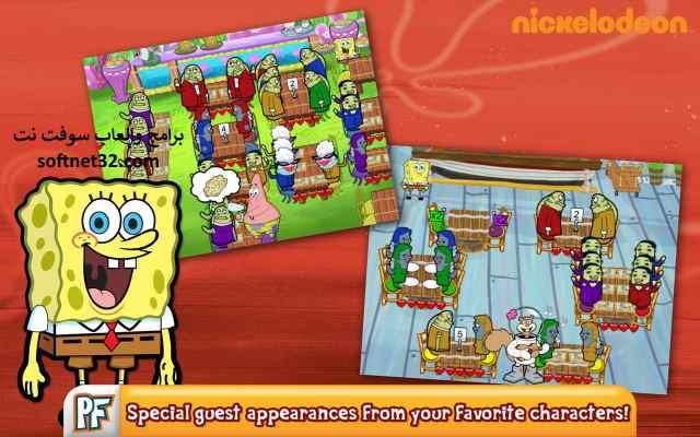 تحميل لعبة سبونج بوب دينر كاملة للاندرويد SpongeBob Diner Dash