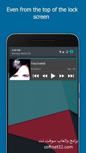 تحميل افضل برنامج مشغل فيديو وصوت VLC Media Player للموبايل