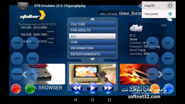 تحميل افضل برنامج تشغيل جميع صيغ الفيديو للاندرويد Video Player