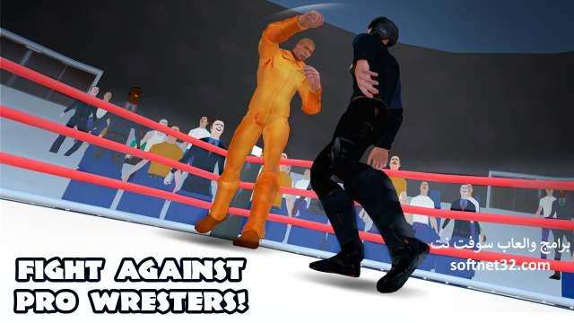 تحميل لعبة مصارعة فيها رويال رامبل