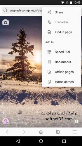 ,برنامج اوبرا لتحميل الفيديوهات