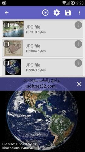 تحميل برنامج استرجاع الصور المحذوفة من الاندرويد والايفون photo recovery