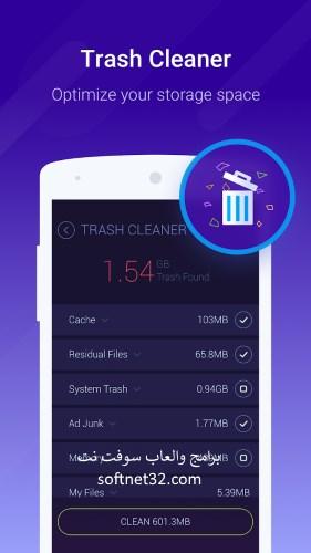 تحميل افضل برنامج لتنظيف الجهاز وتسريعه للاندرويد Cache Cleaner