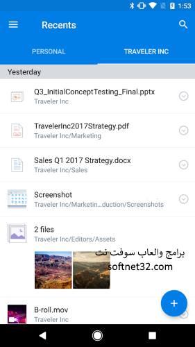 تحميل برنامج دروب بوکس عربي لمشاركة الملفات على الموبايل Dropbox