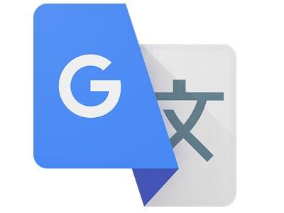 تحميل مترجم قوقل لجميع الاجهزة ترجمة فورية Google translate