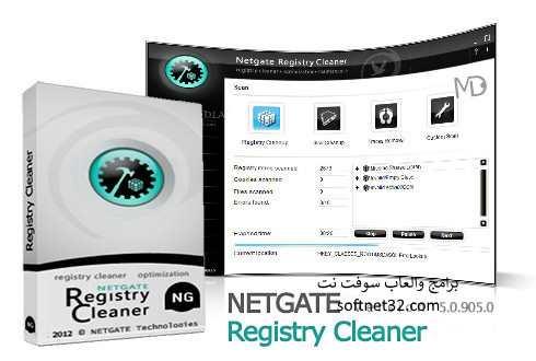 تحميل برنامج تنظيف الجهاز من الملفات غير المهمه
